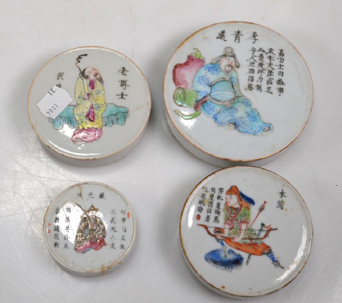 4 - 19thC Chinese Enameled Porcelain Jars & Covers - 6