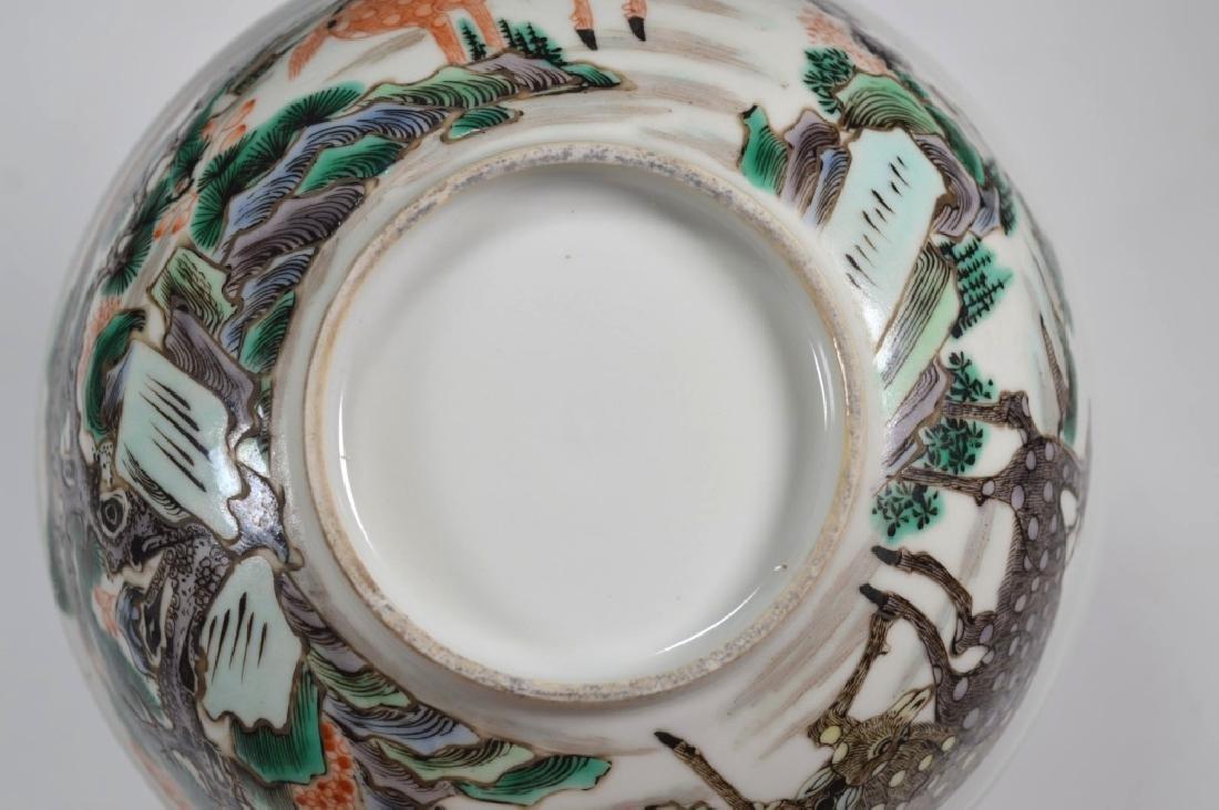 Fine Qing Chinese Famille Verte Porcelain Bowl - 7
