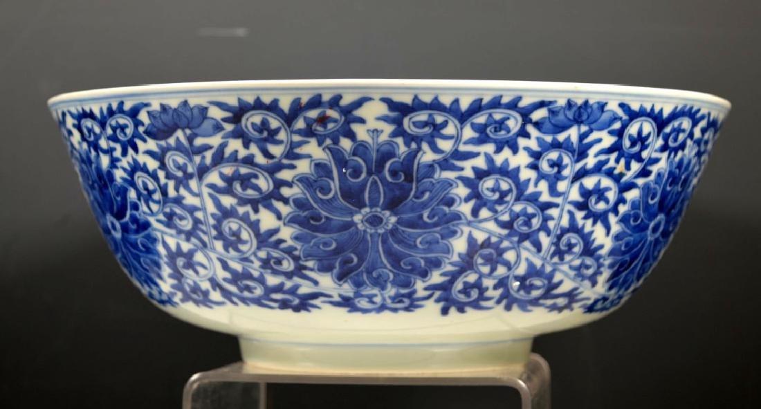 Qing Chinese Blue & White Porcelain Lotus Bowl