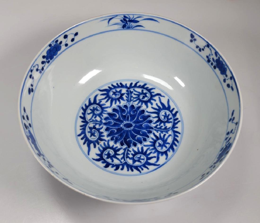 Qing Chinese Blue & White Porcelain Lotus Bowl - 2