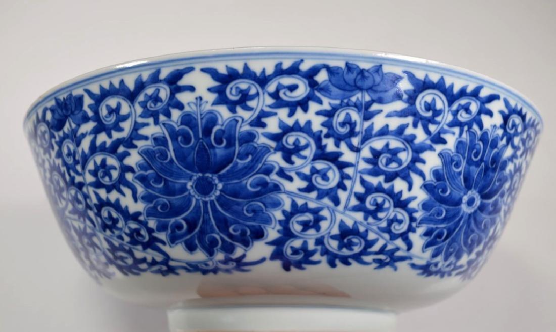 Qing Chinese Blue & White Porcelain Lotus Bowl - 3