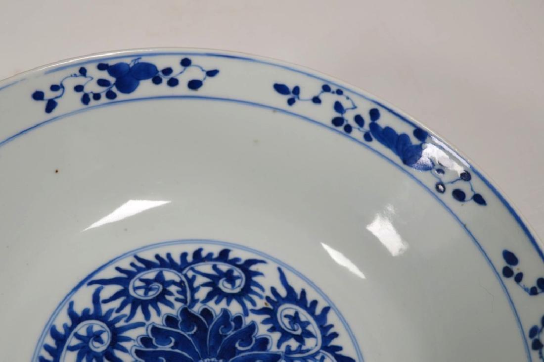Qing Chinese Blue & White Porcelain Lotus Bowl - 6