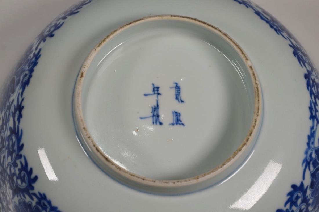 Qing Chinese Blue & White Porcelain Lotus Bowl - 7