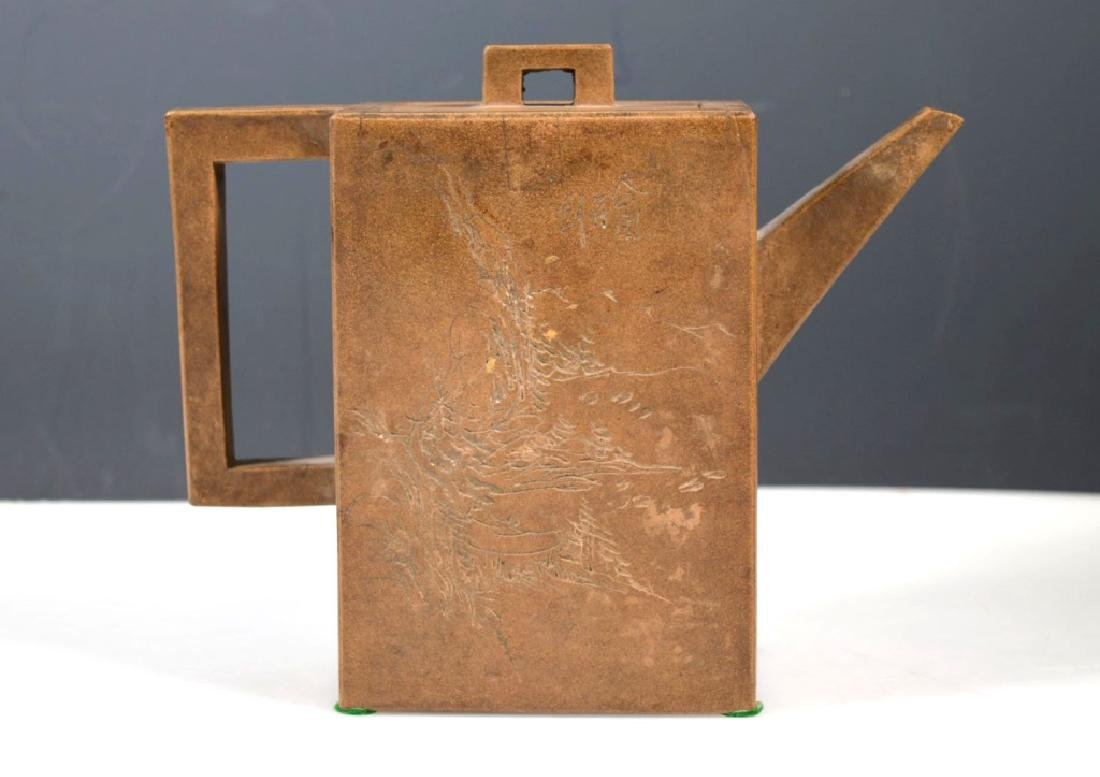 Fine Chinese Light-clay Yixing Teapot & Cover