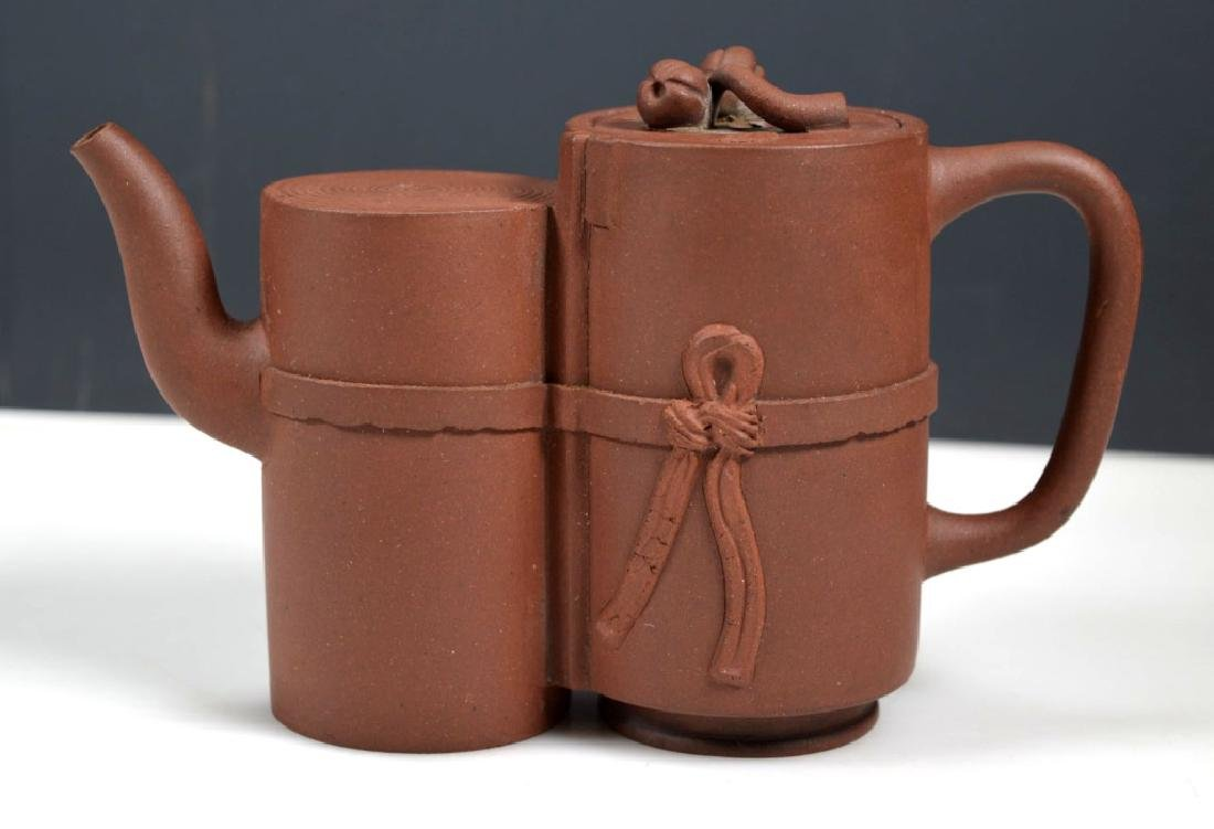 Chinese 18th/19th C Yixing Double Scroll Teapot