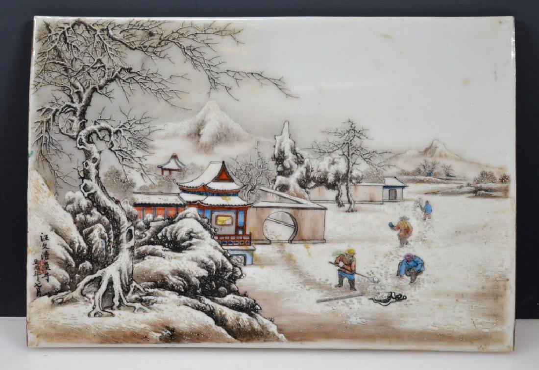 Wang wenhao; Chinese Winter Porcelain Plaque
