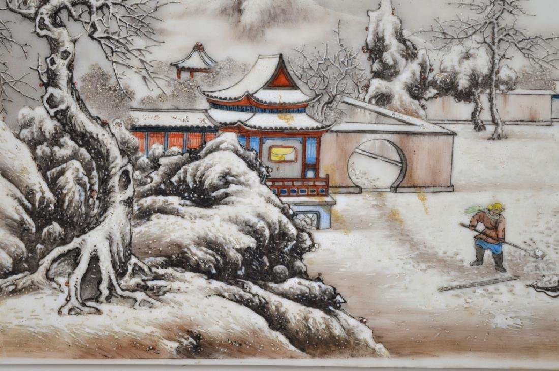 Wang wenhao; Chinese Winter Porcelain Plaque - 4