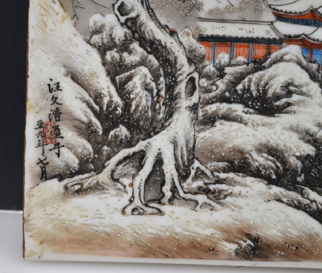 Wang wenhao; Chinese Winter Porcelain Plaque - 5