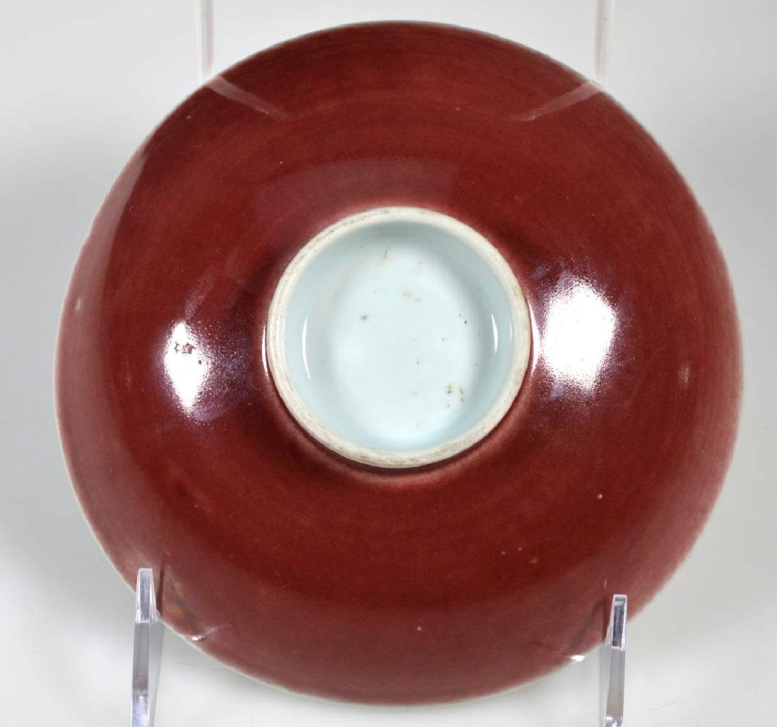 18th C Chinese Bright Red Glazed Porcelain Bowl