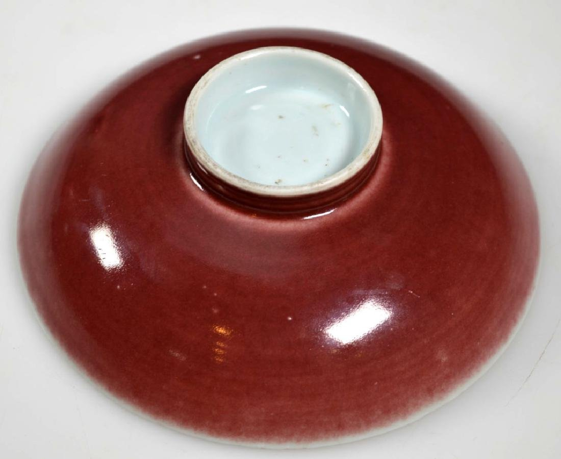 18th C Chinese Bright Red Glazed Porcelain Bowl - 2