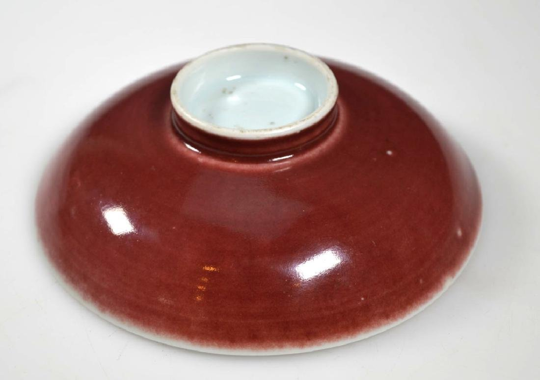 18th C Chinese Bright Red Glazed Porcelain Bowl - 3