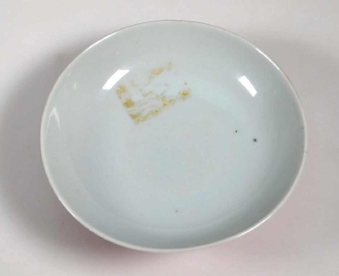 18th C Chinese Bright Red Glazed Porcelain Bowl - 5