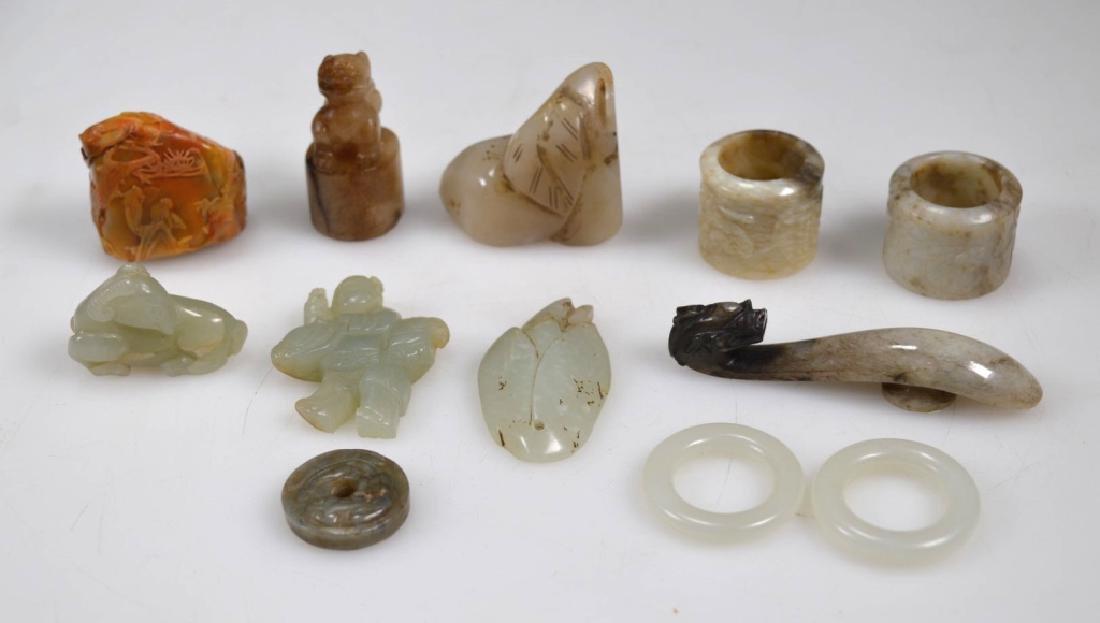 12 - Antique Chinese Carved Jades & Hardstones