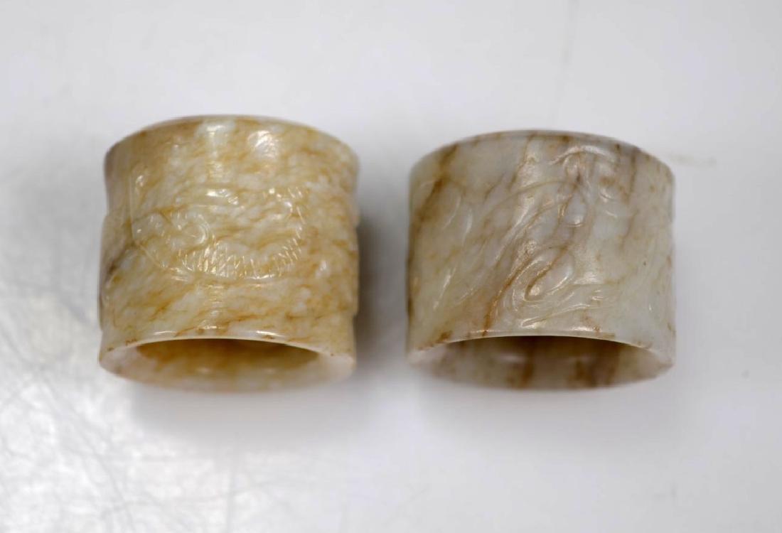 12 - Antique Chinese Carved Jades & Hardstones - 6