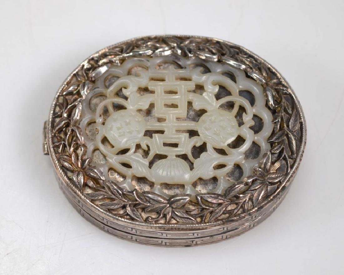 Chinese Carved White Jade in Silver Oval Box