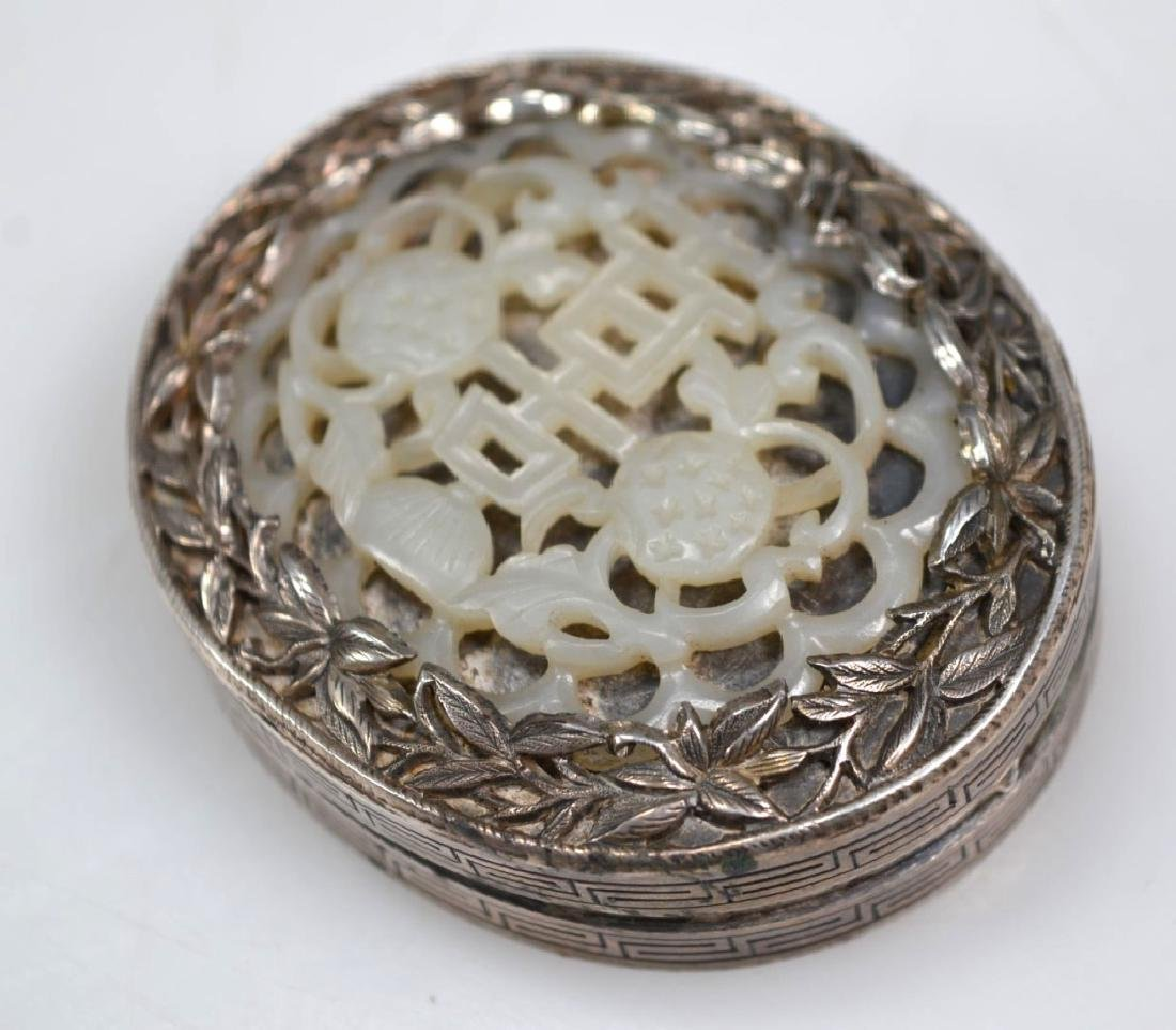 Chinese Carved White Jade in Silver Oval Box - 3