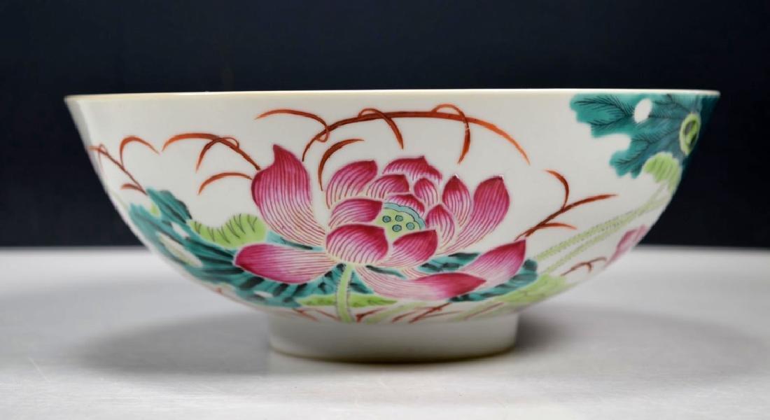 Chinese Famille Rose Porcelain Lotus Bowl