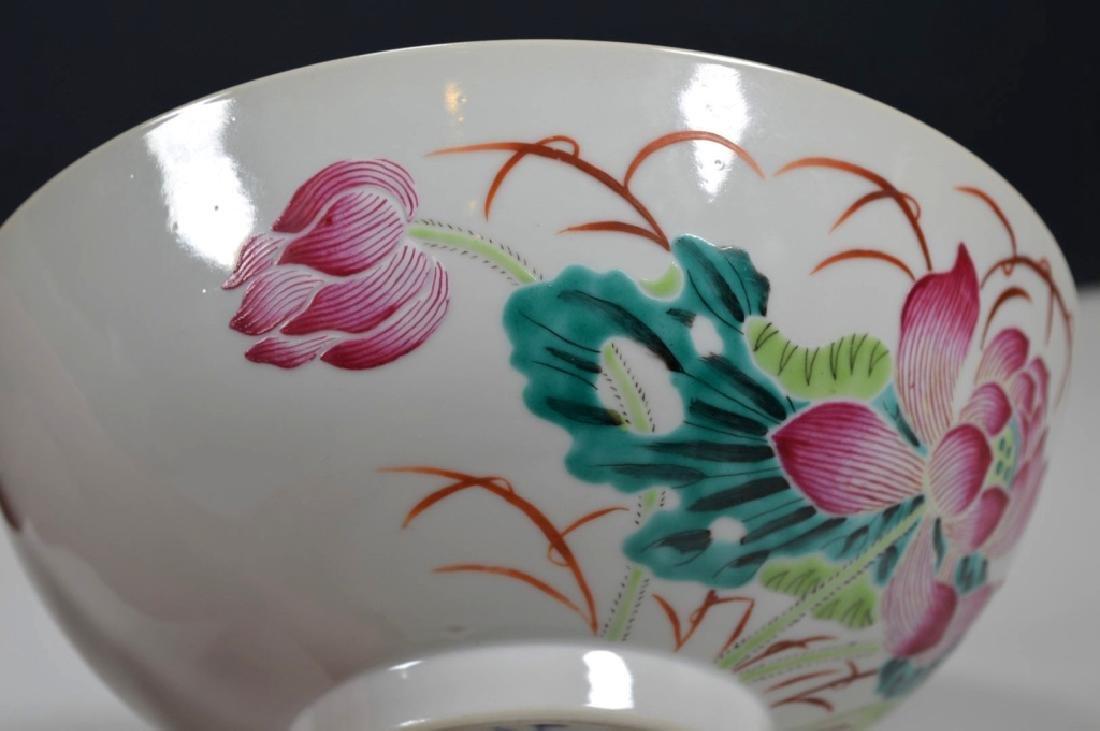 Chinese Famille Rose Porcelain Lotus Bowl - 2