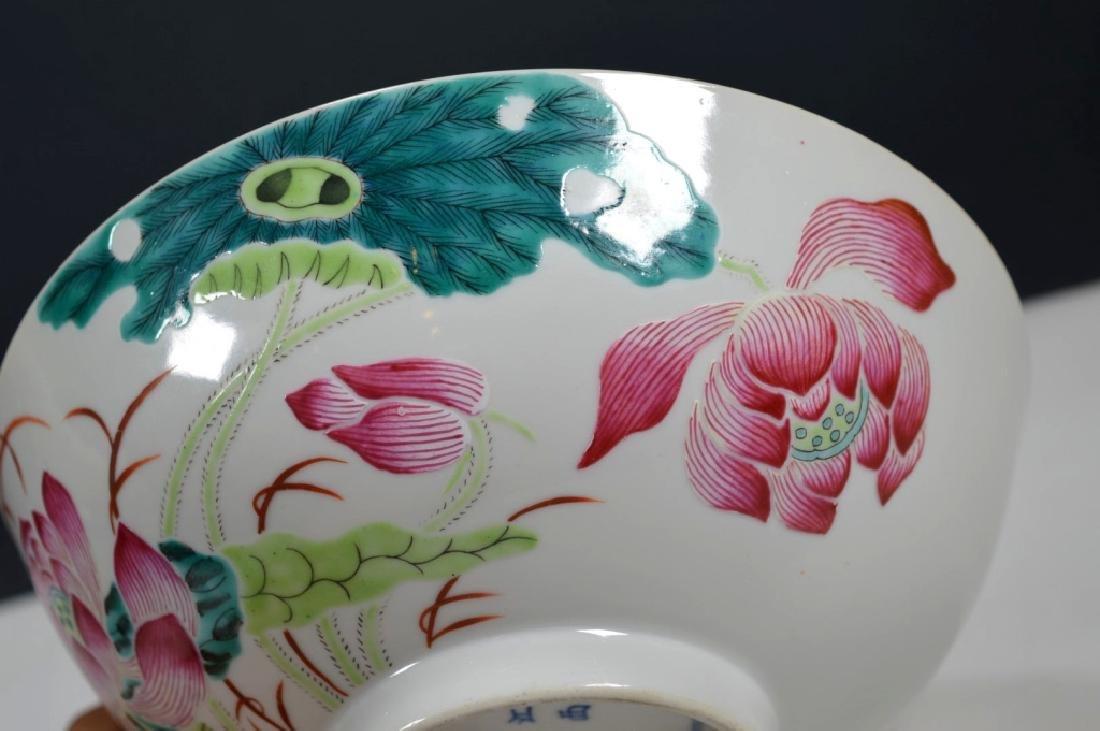 Chinese Famille Rose Porcelain Lotus Bowl - 4