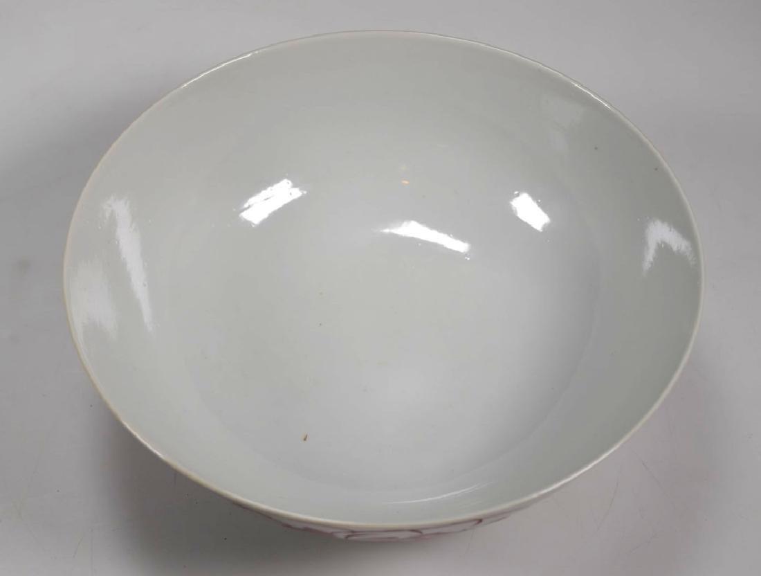 Chinese Famille Rose Porcelain Lotus Bowl - 5
