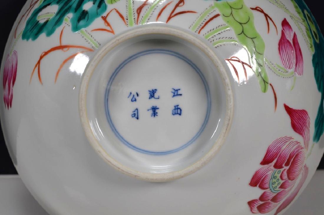 Chinese Famille Rose Porcelain Lotus Bowl - 6