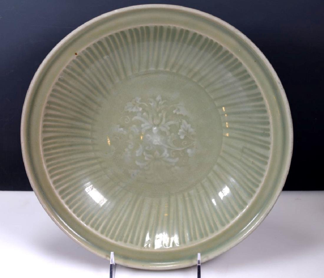 Ming Dynasty Chinese Longquan Lg Plate