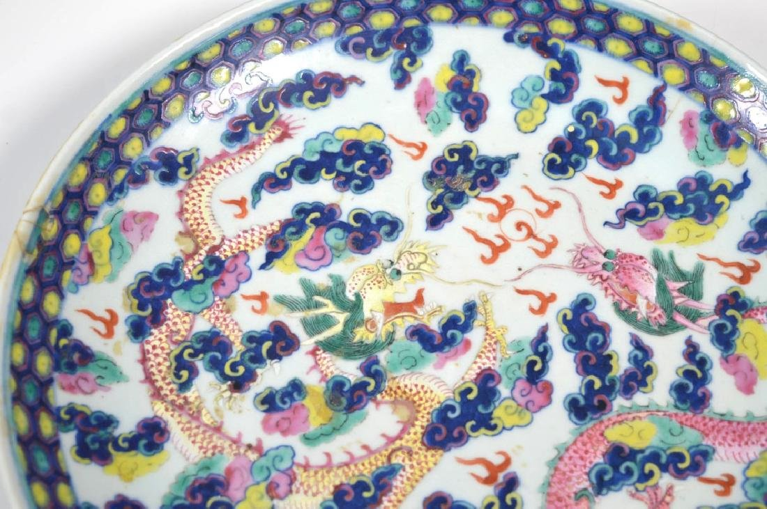 Lg Chinese Porcelain Doucai Dragon Charger - 2