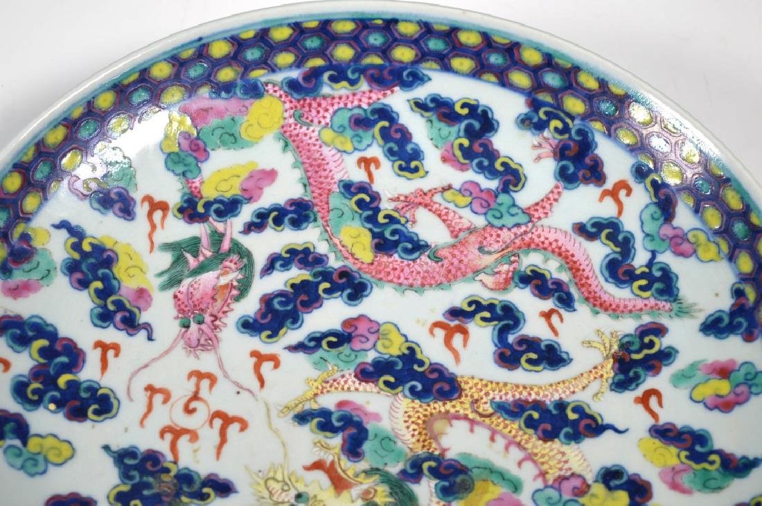 Lg Chinese Porcelain Doucai Dragon Charger - 3