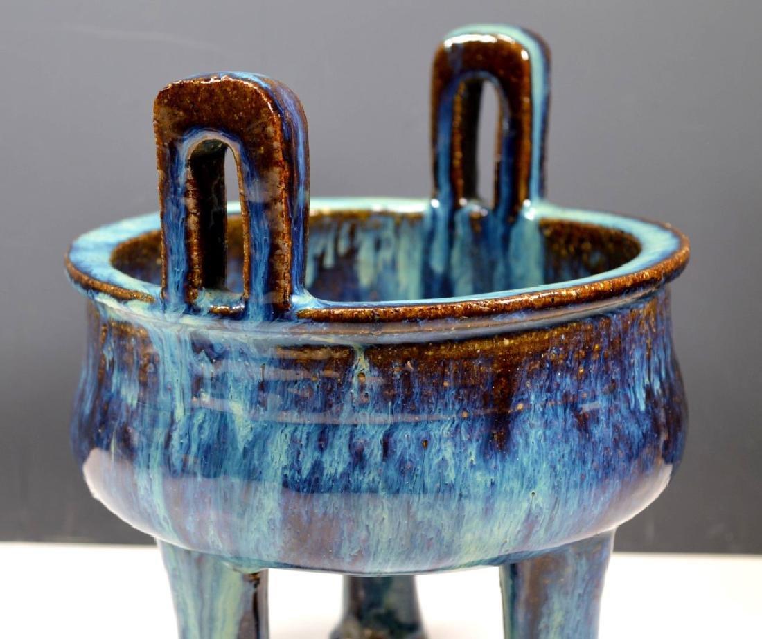 Rare Chinese Yixing Junyao Flambe Censer - 2