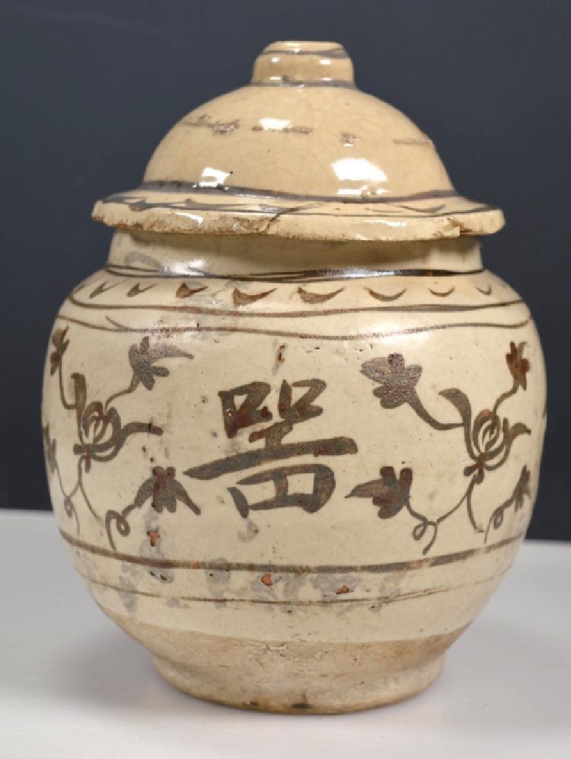 Rare Chinese Yuan Dynasty Cizhou Jar & Cover