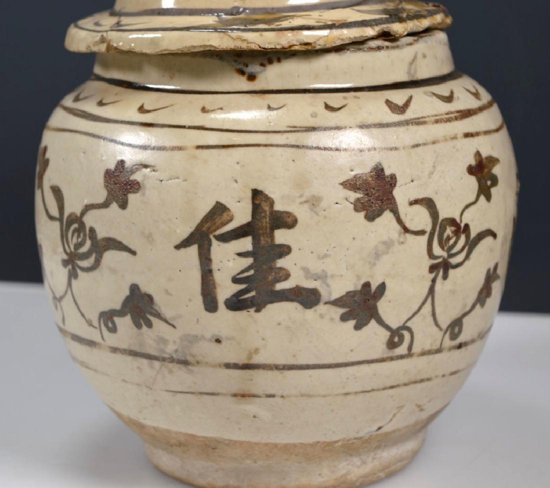 Rare Chinese Yuan Dynasty Cizhou Jar & Cover - 2