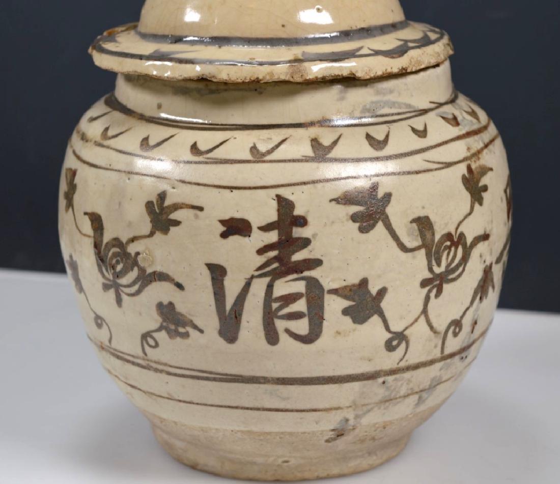 Rare Chinese Yuan Dynasty Cizhou Jar & Cover - 4