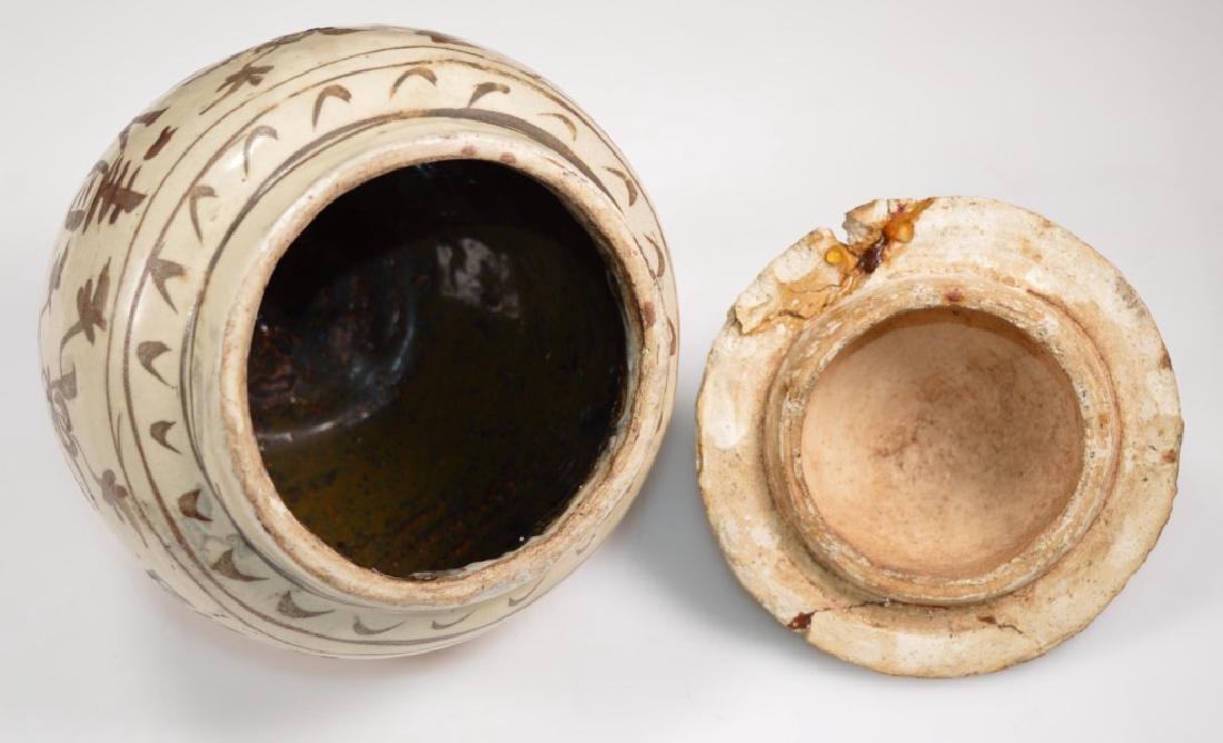 Rare Chinese Yuan Dynasty Cizhou Jar & Cover - 6