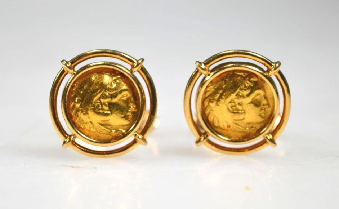 Ilias Lalaounis; Solid Gold Coin Cuff Links