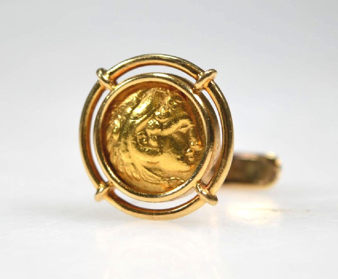 Ilias Lalaounis; Solid Gold Coin Cuff Links - 3