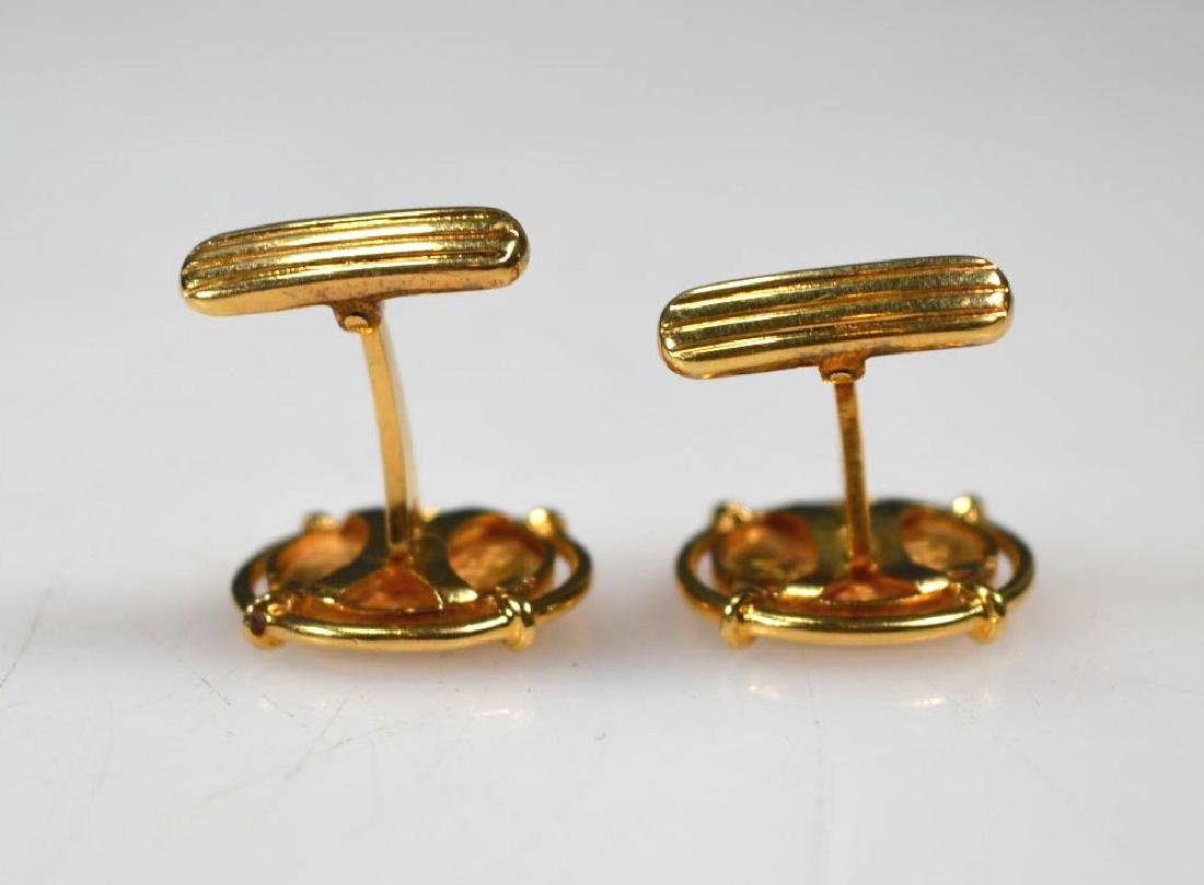 Ilias Lalaounis; Solid Gold Coin Cuff Links - 5