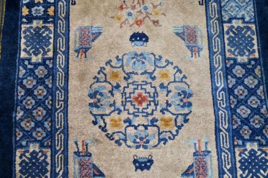 Good Chinese Carpet with Yellow Fringe - 3