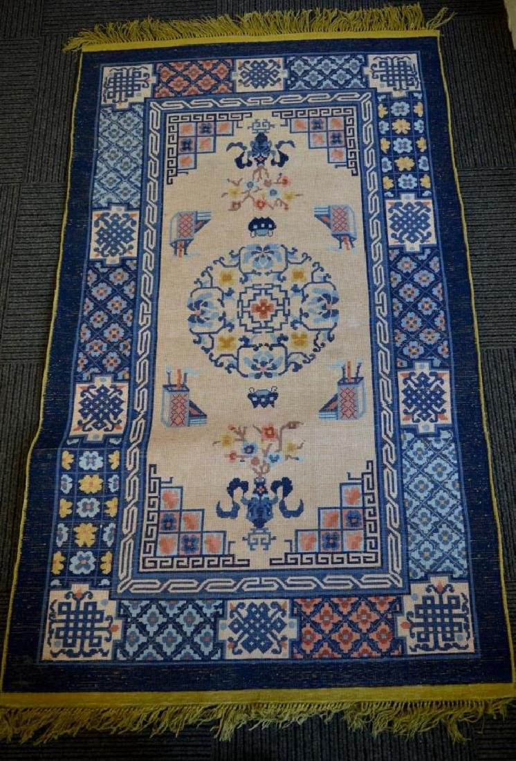 Good Chinese Carpet with Yellow Fringe - 6