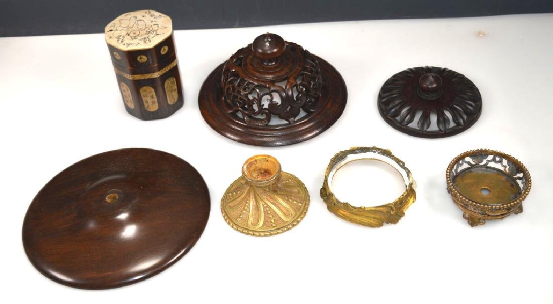 7 Pieces; 3 Chinese Hardwood Covers; Ormoulu, Etc.
