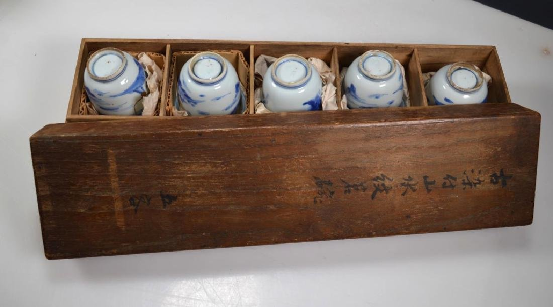 5 - 17th C Chinese/Japanese Porcelain Tea Cups
