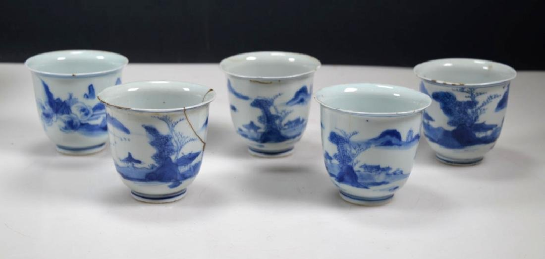 5 - 17th C Chinese/Japanese Porcelain Tea Cups - 2