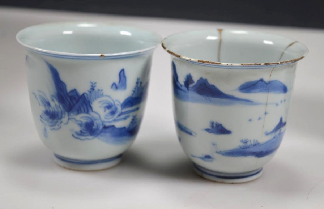 5 - 17th C Chinese/Japanese Porcelain Tea Cups - 4