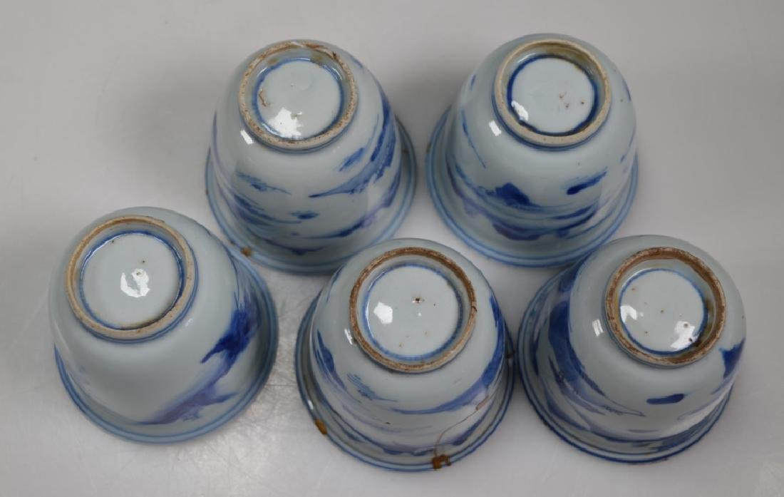 5 - 17th C Chinese/Japanese Porcelain Tea Cups - 7