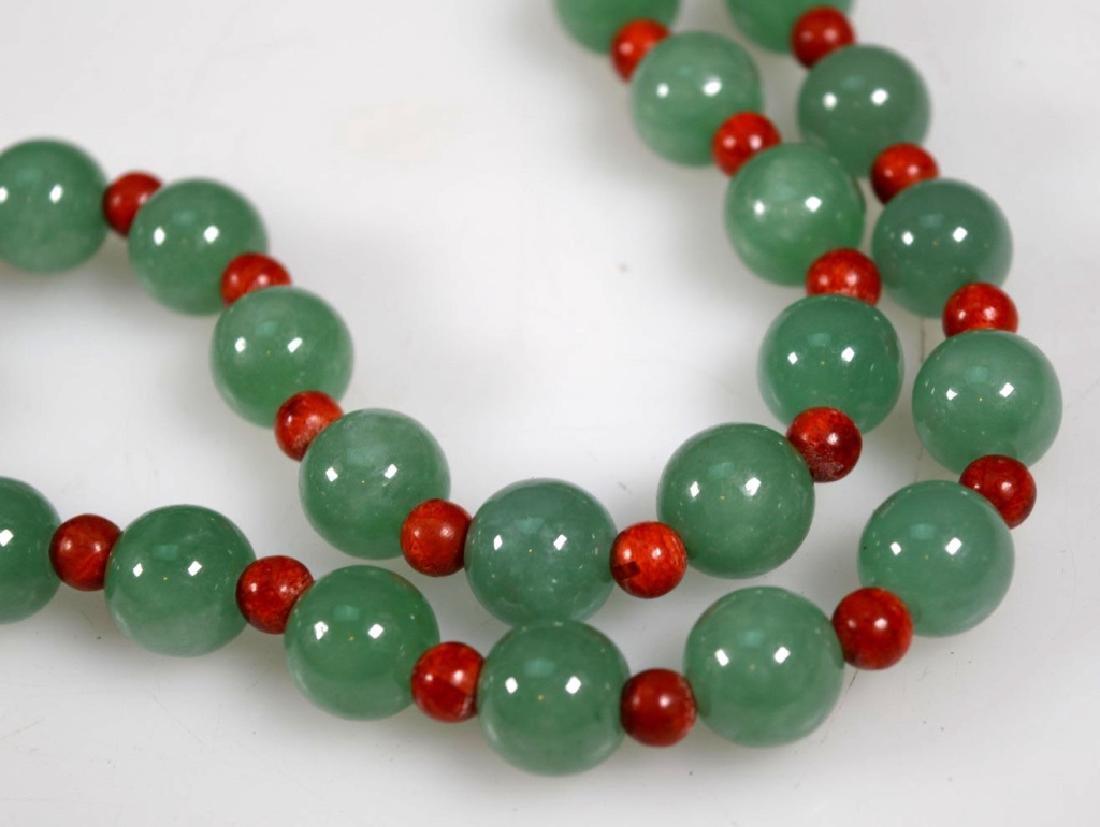 Chinese Jadeite Bead Necklace; 14K Closure - 2