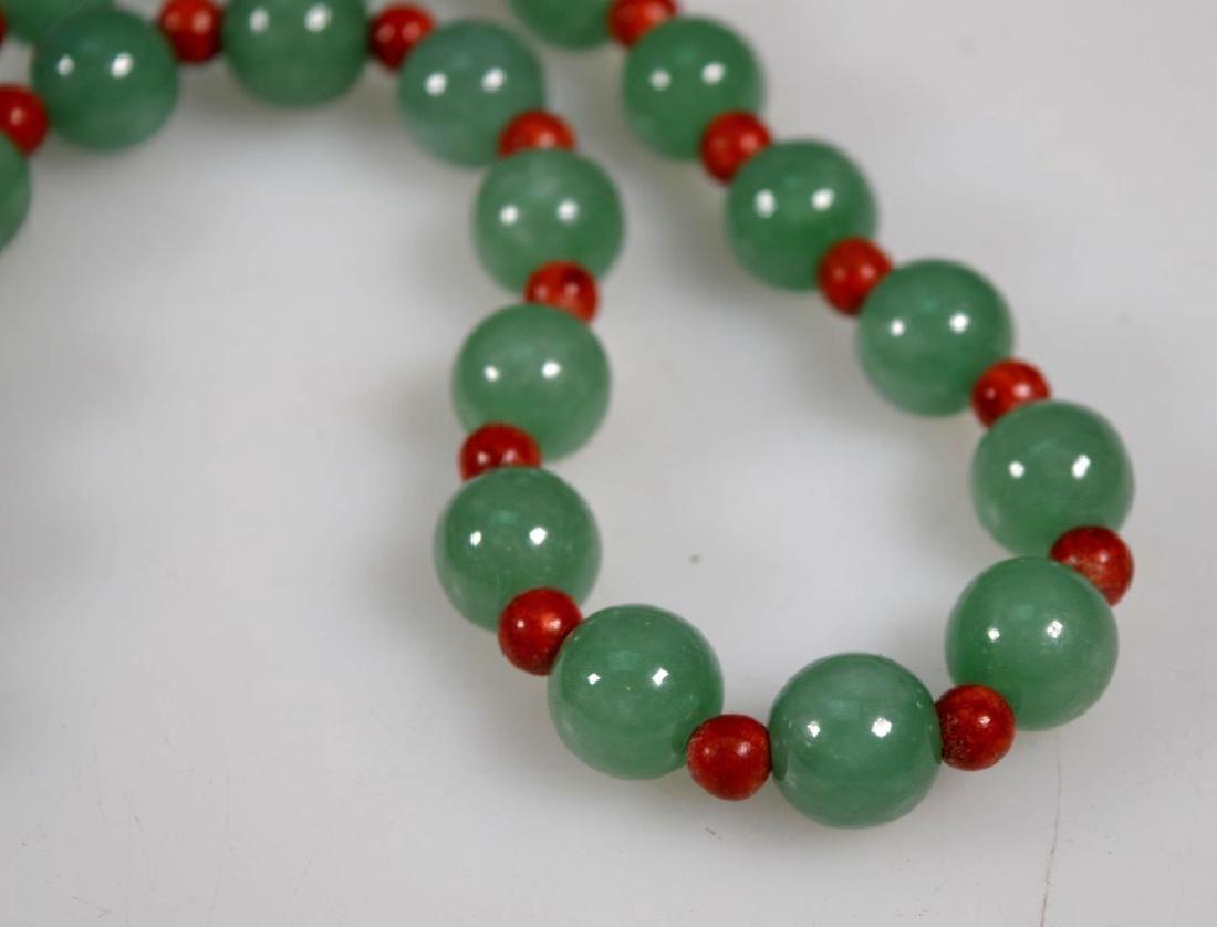 Chinese Jadeite Bead Necklace; 14K Closure - 3