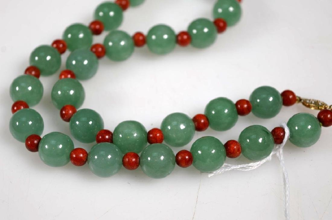 Chinese Jadeite Bead Necklace; 14K Closure - 4