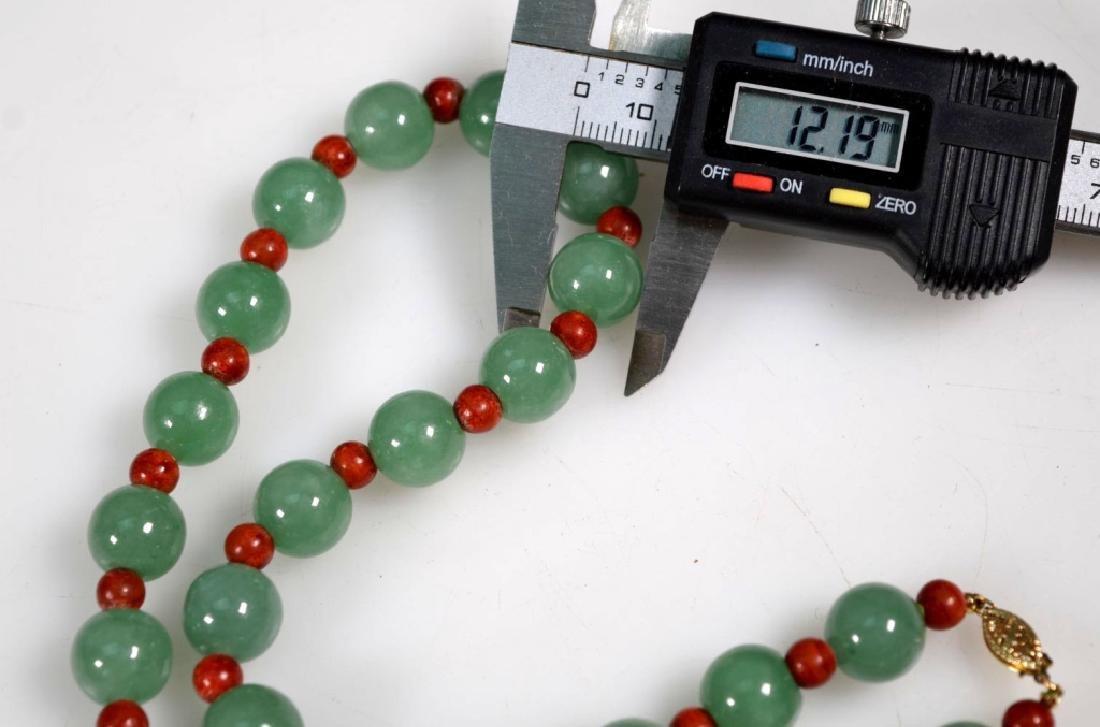 Chinese Jadeite Bead Necklace; 14K Closure - 5