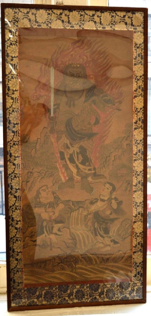 18th/19th C Japanese Painting of Fudo Myoo