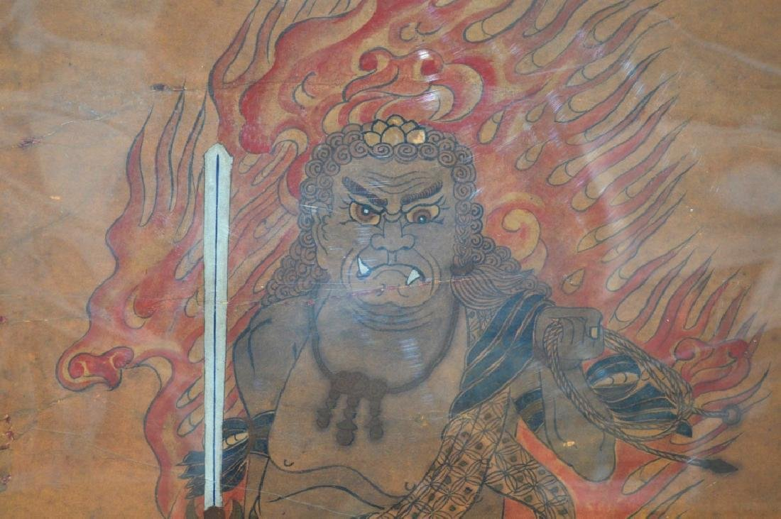 18th/19th C Japanese Painting of Fudo Myoo - 2