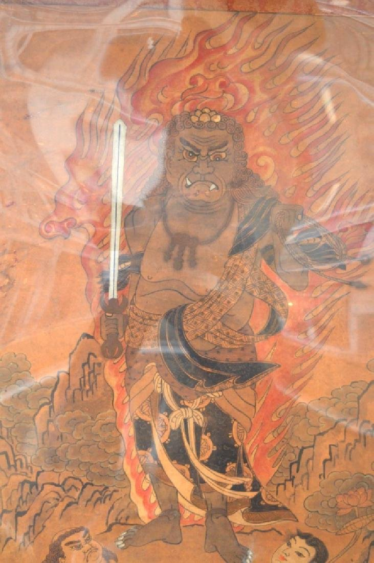 18th/19th C Japanese Painting of Fudo Myoo - 3